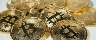 Экспертное мнение: Сейчас очень хорошее время для накопления биткоинов