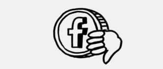 Facebook отказался от выпуска своей криптовалюты