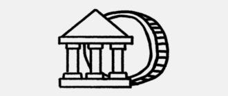 Южнокорейский банк подал заявку на запуск сервиса для хранения биткоина