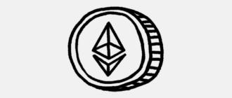 Курс Ethereum поднялся выше $200