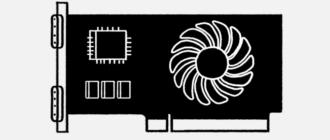 MicroBT выпустила новые биткоин-майнеры