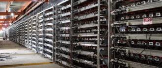Мнение: Последнее снижение биткоина вызвано действиями крупнейшего неизвестного майнинг-пула