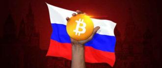 Мошенник уговорил жителя Пензы вложиться в биткоин и украл у него 625 000 рублей