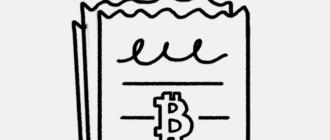 Не в рублях. Как организовать прием криптовалюты в своем бизнесе
