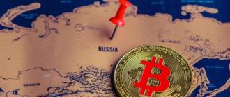 Обострение волатильности на крипторынке усилило интерес россиян к биткоину