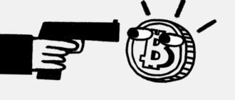Один день спустя. Что произойдет в мире, если криптовалюты не станет