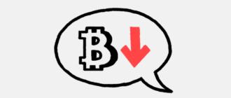 Питер Брандт: биткоин подешевеет еще как минимум на 50%