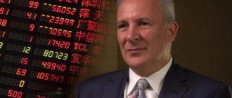 Питер Шифф: Недавнее ралли биткоина было вызвано лишь спекуляциями