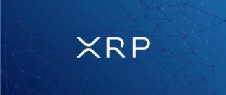 После халвинга XRP может взлететь на 1478%
