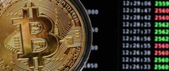 После нескольких дней консолидации биткоин не смог удержаться выше $7000