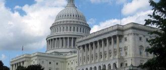 Представители Coinbase и Ripple призывают Конгресс США ускорить легализацию криптосферы