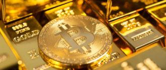 Прогноз: В течение 18 месяцев биткоин сможет пробить отметку в $20 000