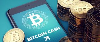 Разработчики Bitcoin Cash должны признать провал своего проекта