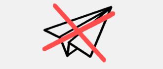 Telegram не станет возвращать 110% средств инвесторам ICO из США