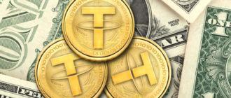 Tether «напечатал» стейблкоины на $120 млн: Как отреагирует биткоин?