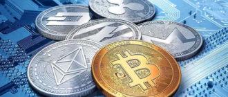 Топ-3 монеты BTC, ETH и XRP несут убытки 3-6%