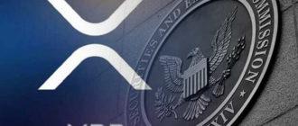 У Ripple могут возникнуть проблемы с SEC