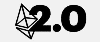 В тестовой сети Ethereum 2.0 состоялся незапланированный хардфорк