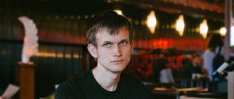 Виталик Бутерин: Я с уважением отношусь к проекту EOS