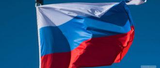 Житель Курска захотел заработать на продаже биткоина, но стал жертвой мошенников