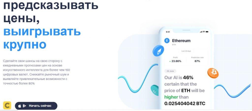 Crypterium: [реальный опыт] пользования картой в России - самый полный обзор дебетовой и виртуальной карты Crypterium